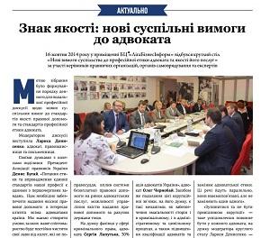 visnyk_APU_106_12_13