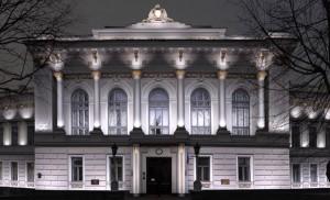 kharkov-academy