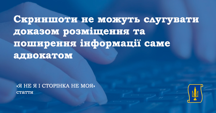 ВКДКА-skinshoty