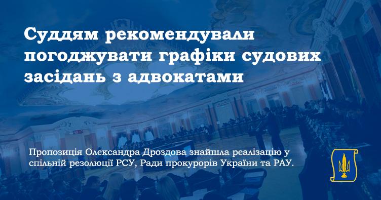 ВКДКА-spilna-rezolutsia
