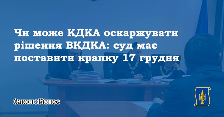 vkdka-spir-z-kdka