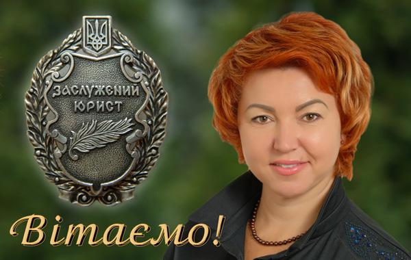 Krupnova_zaslujYurist
