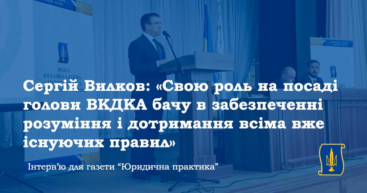 vkdka-interviu-yp-02-2020