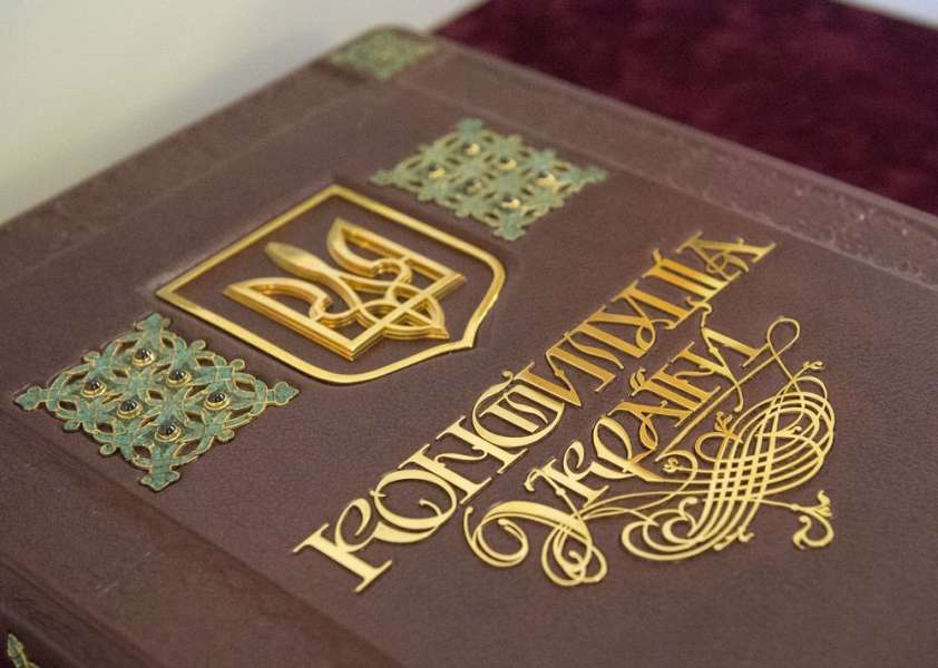 Konstitucia2021